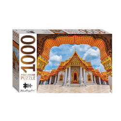 Mindbogglers 1000 Piece: Marble Temple, Thailand